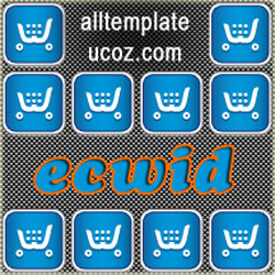 Интернет магазин на ucoz бесплатно